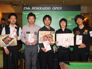2013北海道オープン入賞者画像
