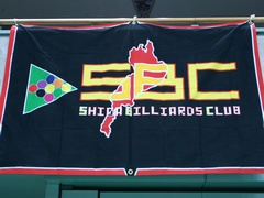 SBC(滋賀ビリヤードクラブ) クラブ旗