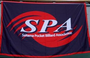 SPA連盟(クラブ)旗