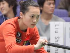 Liu Sha-Sha 劉莎莎
