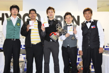 2012年第10回兵庫オープン表彰写真