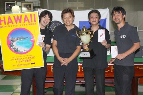 2013西日本グランプリ第4戦上位4名画像