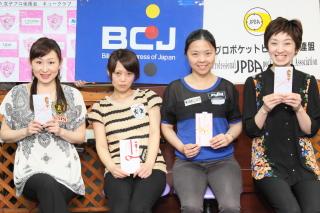 2013大阪クイーンズオープン入賞者画像