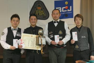 2014全日本ローテーション選手権入賞者