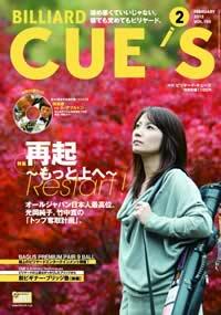 CUE'S表紙画像