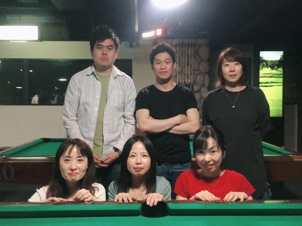 道玄坂BLACK [9-ball]